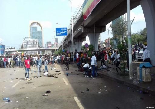 إثيوبيا.. توقيف عشرات الضباط بتهم فساد وانتهاك حقوق الإنسان