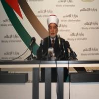 المفتي العام لفلسطين يحرم بيع أراضي البلاد للإسرائيليين