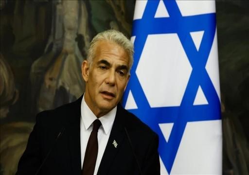 وزير خارجية الاحتلال: إسرائيل بصدد توقيع اتفاقيات تطبيع جديدة بمساعدة إماراتية