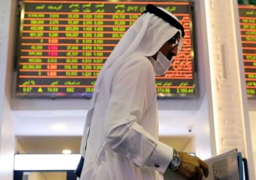 """انخفاض بورصة أبوظبي و""""دبي للتأمين"""" يدفع """"دبي"""" للارتفاع"""