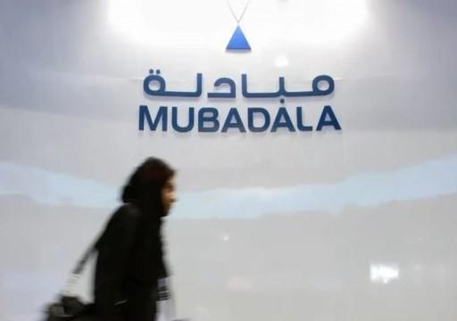 أبوظبي تستثمر 13 مليار دولار في بريطانيا خلال 5 سنوت