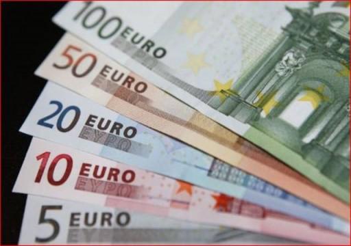 إدراج سندات بـ 650 مليون يورو في «ناسداك دبي»