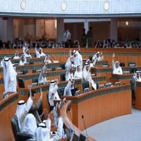 القضاء الكويتي يؤجل النطق بالحكم في قضية اقتحام البرلمان