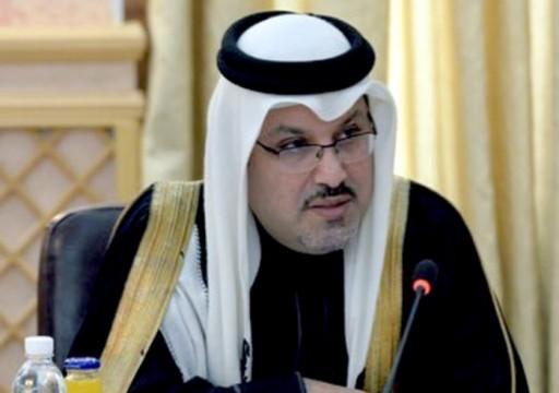 السفير البحريني لدى العراق يستأنف عمله بعد تعليق أسبوعين