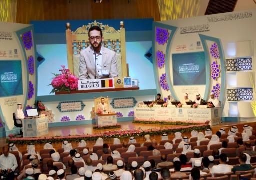 انطلاق فعاليات دبي للقرآن الكريم باختبار 7 مشاركين
