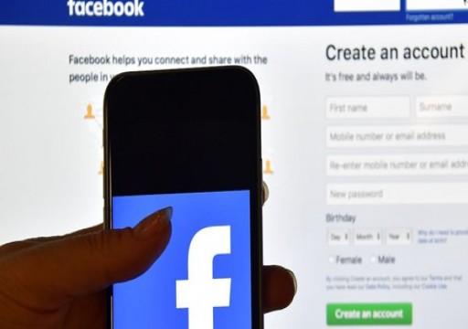 وصول عدد مستخدمي فيسبوك إلى 2.5 مليار مستخدم