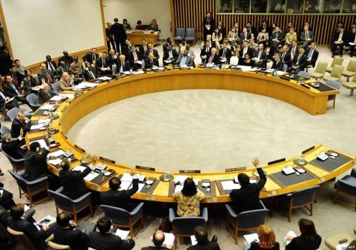 """واشنطن تدعو مجلس الأمن لـ""""إجراءات حازمة"""" ضد النظام السوري"""