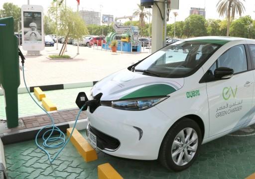 كهرباء دبي: تمدد فترة الشحن المجاني للسيارات الكهربائية حتى 2021