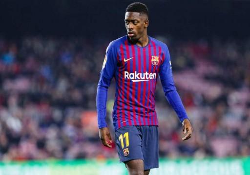 برشلونة يستعيد ديمبلي قبل موقعة مانشستر يونايتد بدوري الأبطال