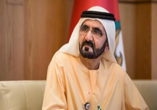 بريطانيا تستغل خلافا عائليا وتسيء إلى سمعة حاكم دبي
