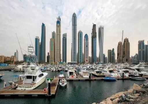 قناة تطرح تساؤلات عن أزمة هائلة مقبلة في دبي وعلاقة محمد بن سلمان بها!