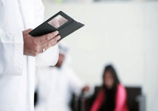 أبل تحقق في ستخدام تطبيق أبشر في السعودية لمنع النساء من السفر
