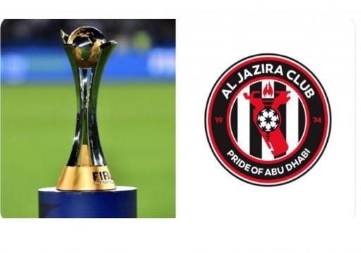 الجزيرة يؤكد استعداده لتمثيل الكرة الإماراتية بأفضل صورة في مونديال الأندية