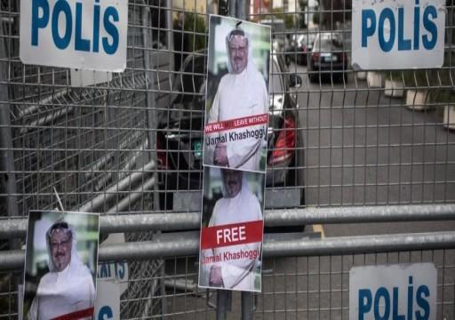 مصدر تركي مسؤول: رأس خاشقجي موجود في الرياض