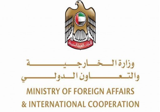 الإمارات تستنكر اقتحام السفارة البحرينية في بغداد
