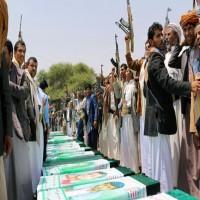 خبراء دوليون يشككون برغبة السعودية إجراء تحقيق في مجزرة أطفال صعدة