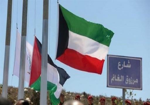 اطلاق إسم رئيس مجلس الأمة الكويتي بدل البحرين على شارع فلسطيني