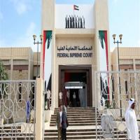 تعيين رئيس محكمة استئناف وقاضيين بالمحاكم الاتحادية للدولة