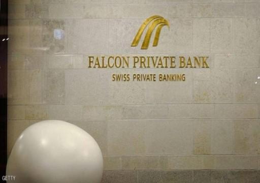بلومبيرغ: مبادلة تجدد عرض بنك فالكون للبيع