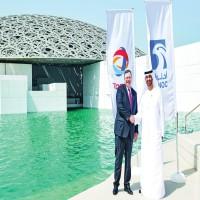 «أدنوك» توقع اتفاقيتي امتياز مع «توتال» الفرنسية للاستفادة من خبرتها في حقول النفط