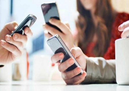 دراسة: الهواتف المحمولة الأكثر حملًا للجراثيم بين مقتنياتنا