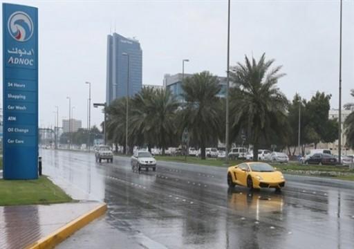 الأرصاد: طقس غائم وتوقعات بهطول أمطار