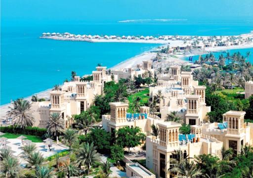 «الإمارات للتنمية الاجتماعية» برأس الخيمة تفتح باب الانتساب لعضويتها مجاناً