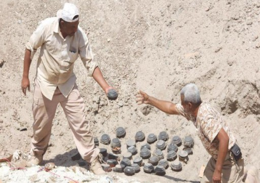 مقتل 6 خبراء سعوديين بانفجار مخزن ألغام وسط اليمن