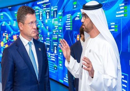 رئيس أدنوك يبحث مجالات وسبل التعاون مع وزير الطاقة الروسي