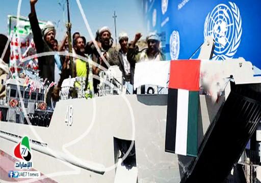 صحفي عربي يكشف عن قناة مفاوضات سرية بين أبوظبي والحوثيين