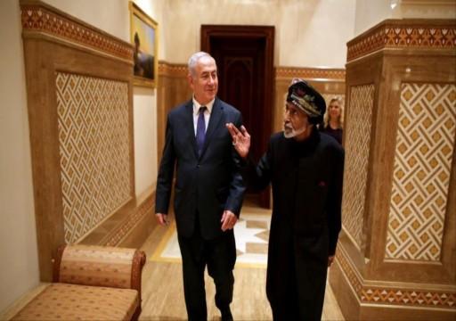 قلق فلسطيني من ارتفاع وتيرة التطبيع مع إسرائيل