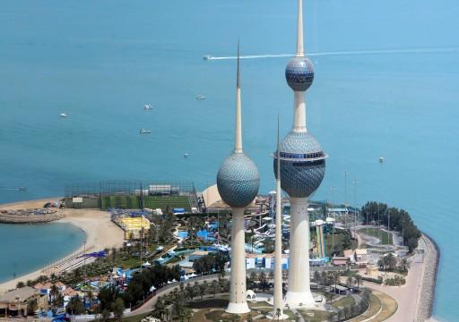 الكويت تعتزم إنشاء مناطق اقتصادية لجذب استثمارات بأكثر من تريليون دولار