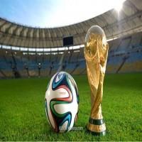 انطلاق بطولة كأس العالم بمواجهة السعودية للبلد المستضيف