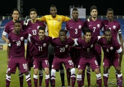 منتخب قطر يتوجه إلى الإمارات اليوم للمشاركة في كأس آسيا19