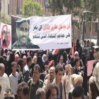 مظاهرات في تعز ترفض تشكيل الإمارات قوات حزام أمني