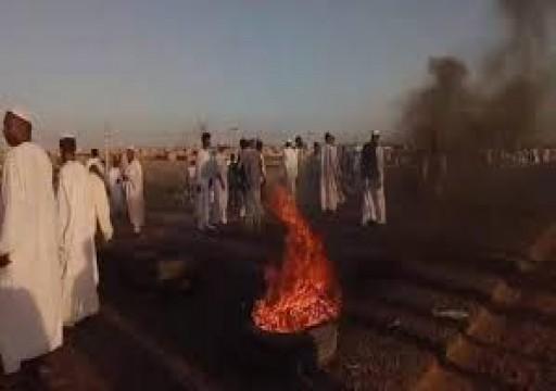 محتجون يطالبون بإزالة مشروع إماراتي وسط السودان