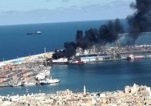 ليبيا تنفي وجود أي سفينة تركية بميناء طرابلس عند استهدافه