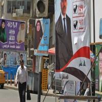 """""""الأزمات الدولية"""" تدعو الرياض لعدم جعل العراق """"ساحة قتال"""" في حربها ضد طهران"""