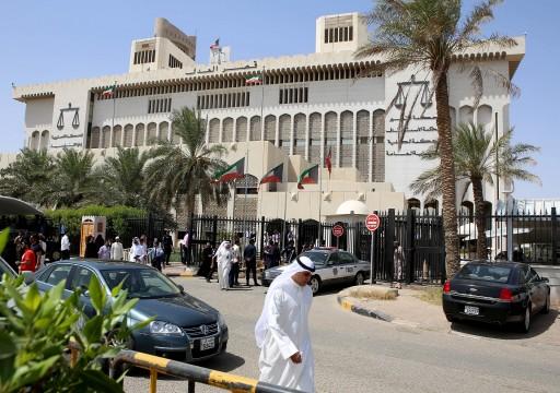 """محكمة كويتية تقضي بسجن نائب سابق سبع سنوات في قضية """"النائب البنغالي"""""""