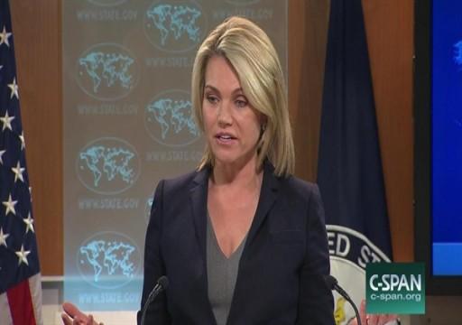 واشنطن: نتواصل مع شركائنا بالمنطقة لحل الأزمة الخليجية