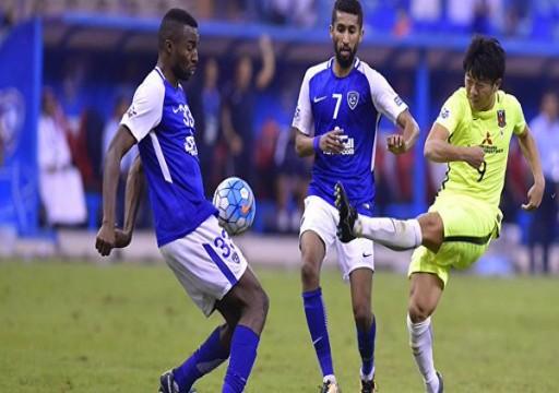 الهلال يجتاز الاتحاد في كلاسيكو الكرة السعودية