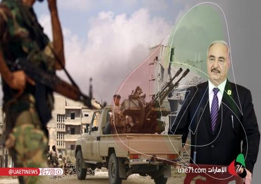 لاكروا الفرنسية: القتال في ليبيا استؤنف بعد إرسال الإمارات مئات الأطنان من الأسلحة