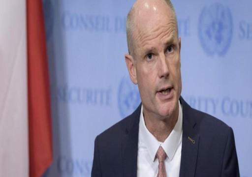 هولندا تتعهد بدعم فرض حظر أممي على بيع أسلحة للسعودية