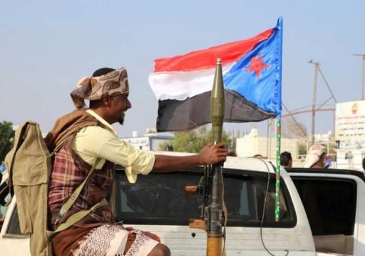 واشنطن: لن ندعم الانفصاليين الجنوبيين في اليمن