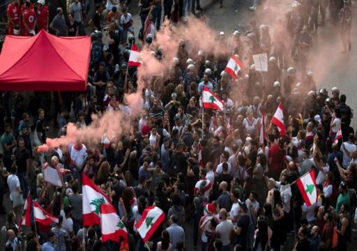 قوات الأمن تطلق الغاز المسيل للدموع وإصابة عشرات في احتجاجات بيروت