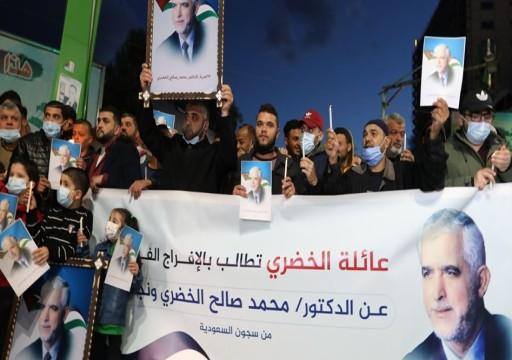 حماس تكثف اتصالاتها مع دول إقليمية للإفراج عن معتقليها بالسعودية