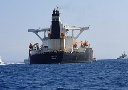 صحيفة ذا صن: حكومة جبل طارق ستفرج الخميس عن ناقلة النفط الإيرانية