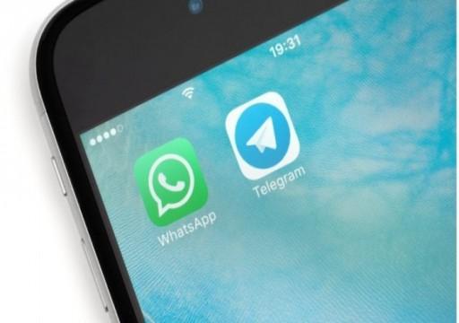 باحث أمني يكتشف ثغرة بواتس آب تسمح بالوصول لوسائط هاتفك