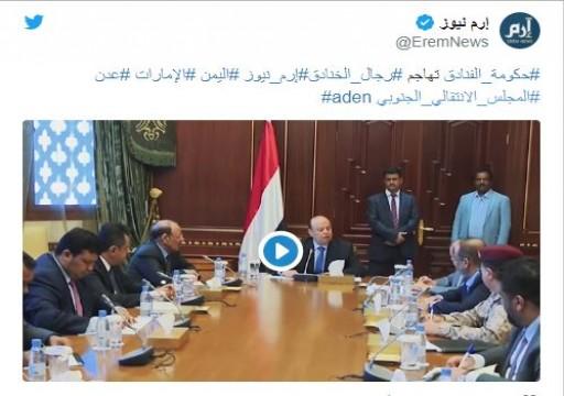 إعلام أبوظبي ينشط في مهاجمة حكومة اليمن ويتهمها بـالفشل