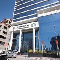 هيئة الأوراق المالية: القانون الجديد يتضمن عقوبات رادعة للمخالفين